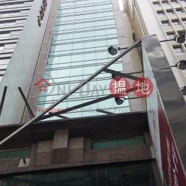 兆基商業中心,銅鑼灣, 香港島