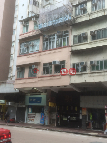 149 Wuhu Street (149 Wuhu Street) Hung Hom|搵地(OneDay)(2)