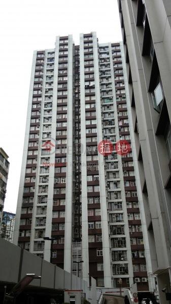太古城翠湖台 (Tsui Woo Terrace) 鰂魚涌|搵地(OneDay)(4)