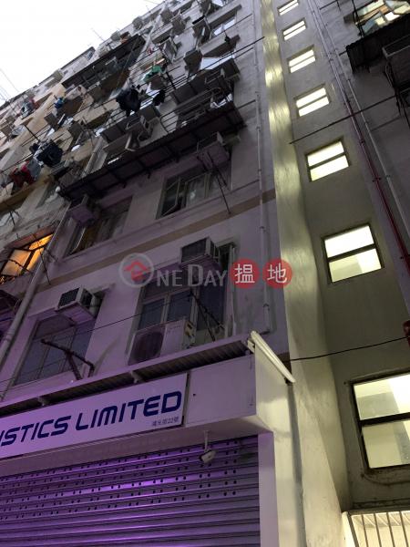 鴻光街22號 (22 Hung Kwong Street) 土瓜灣|搵地(OneDay)(1)