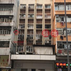 Iskra Building|Iskra Building