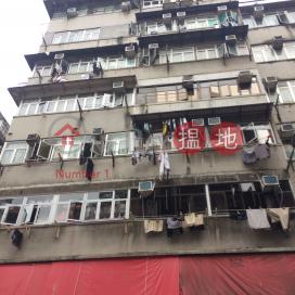 8-10 Shing On Street,Sai Wan Ho, Hong Kong Island