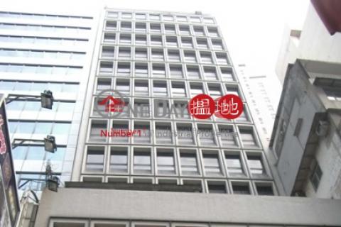 出租|油尖旺華博商業大廈(Workingport Commercial Building)出租樓盤 (maggi-03997)_0