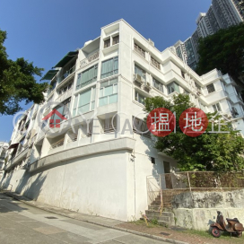 Practical 1 bedroom with terrace | For Sale