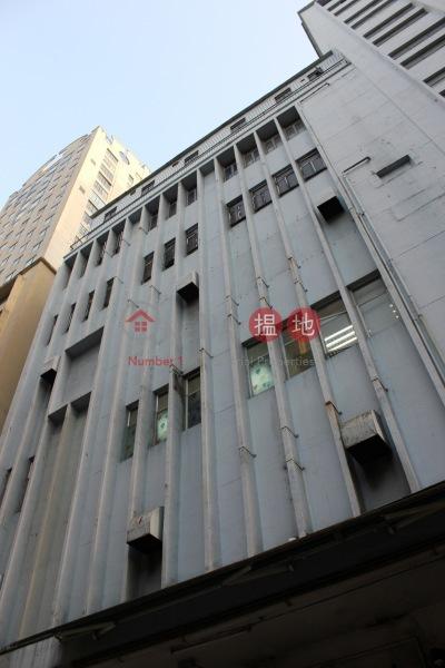 益大工業大廈 (Yick Tai Industrial Building) 長沙灣|搵地(OneDay)(4)