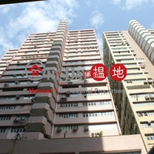 MAI ON INDUSTRIAL BUILDING | 17-21 Kung Yip Street | Kwai Tsing District | Hong Kong, Sales | HK$ 6.1M