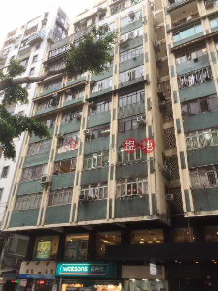Cathay Mansion (Cathay Mansion) Causeway Bay|搵地(OneDay)(3)