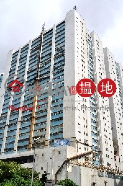 Property Search Hong Kong | OneDay | Industrial Rental Listings Kong Nam Industrial Building Block A