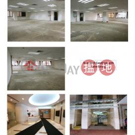 上海實業大廈 灣仔區上海實業大廈(Shanghai Industrial Investment Building)出租樓盤 (A049803)_0