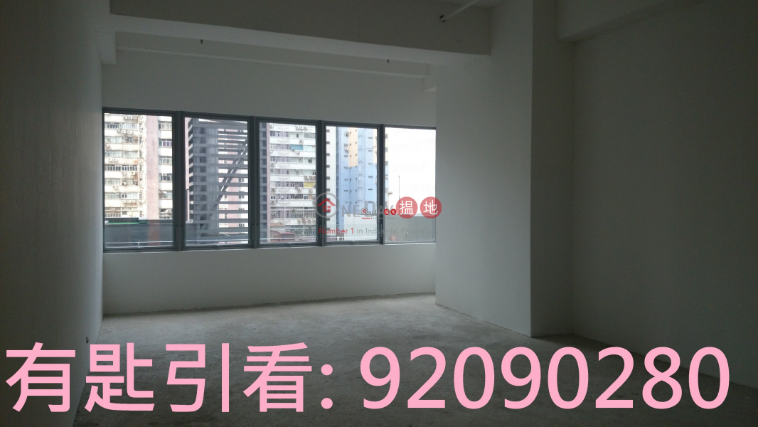 One Midtown, One Midtown 海盛路11號One Midtown Rental Listings | Tsuen Wan (ken.h-02178)