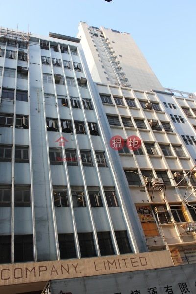 益大工業大廈 (Yick Tai Industrial Building) 長沙灣|搵地(OneDay)(1)