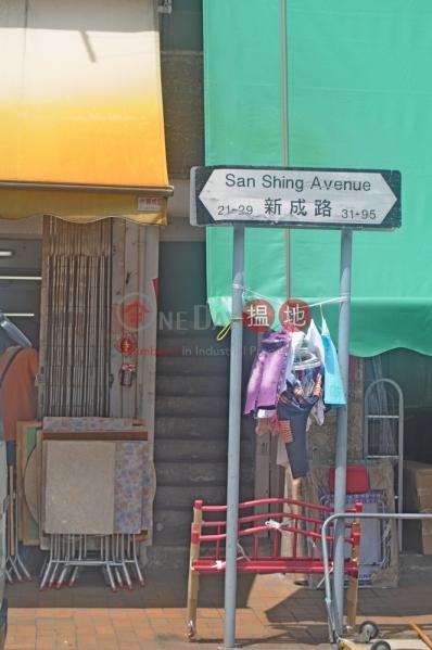 San Shing Avenue 27 (San Shing Avenue 27) Sheung Shui|搵地(OneDay)(2)