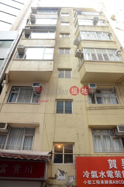 121-123 Jervois Street (121-123 Jervois Street) Sheung Wan|搵地(OneDay)(2)