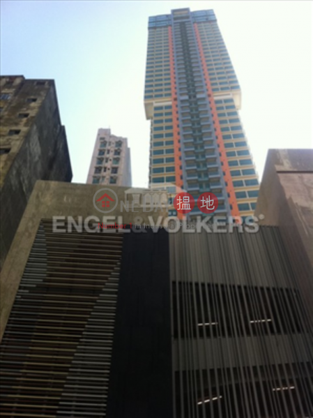 Property Search Hong Kong | OneDay | Residential, Sales Listings | 3 Bedroom Family Apartment/Flat for Sale in Kennedy Town
