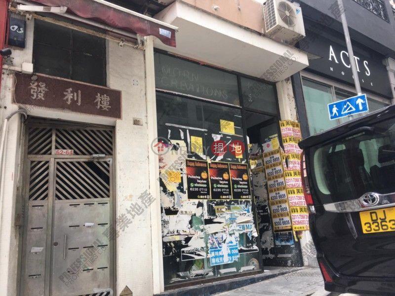 Peel Street, Fat Li Mansion 發利樓 Rental Listings | Central District (01B0136605)