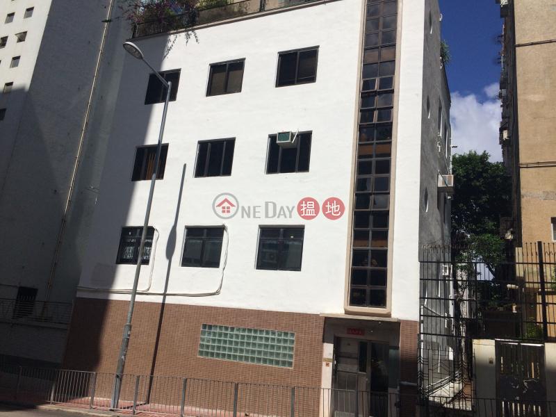 50 Kadoorie Avenue (50 Kadoorie Avenue) Mong Kok|搵地(OneDay)(2)
