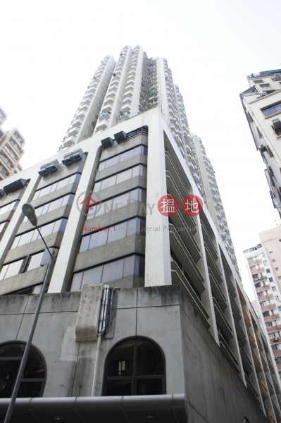 華明中心 (Wah Ming Centre) 石塘咀 搵地(OneDay)(2)