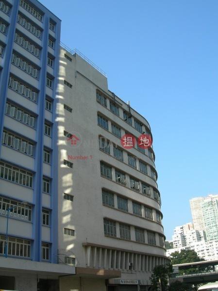 麥士威工業大廈 (Maxwell Industrial Building) 觀塘|搵地(OneDay)(1)