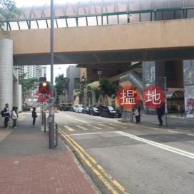 杏花邨,杏花村, 香港島