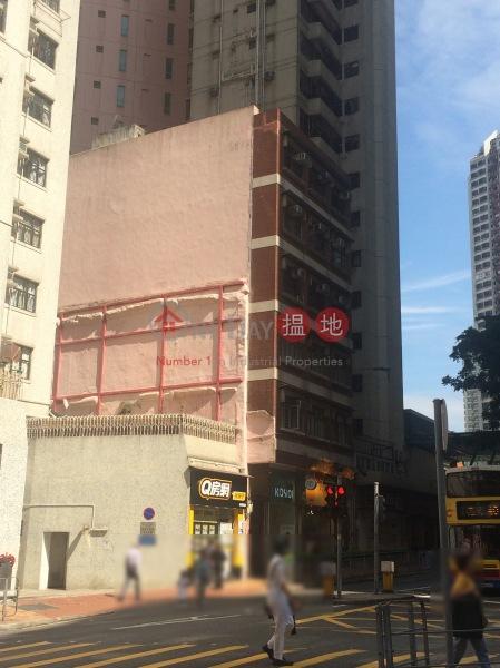 般咸道17號 (17 Bonham Road) 西營盤|搵地(OneDay)(4)
