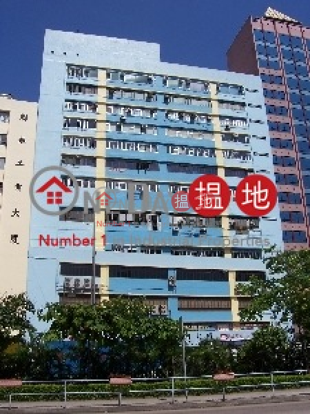 FABRICO FACTORY BUILDING, Fabrico Industrial Building 富都工業大廈 Rental Listings | Kwai Tsing District (ericp-04998)