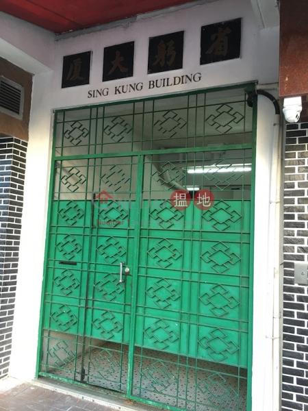省躬大廈 (Sing Kung Building) 大埔|搵地(OneDay)(2)