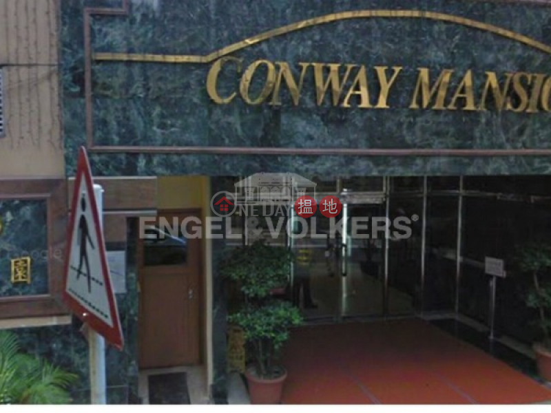 4 Bedroom Luxury Flat for Sale in Mid Levels West | Conway Mansion 康威園 Sales Listings