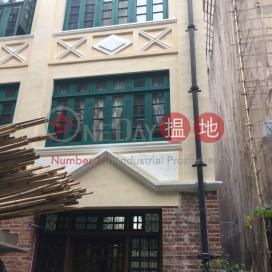 2 Hing Wan Street|慶雲街2號