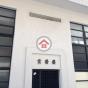 西街49-51號 (49-51 Sai Street) 中區西街49-51號 - 搵地(OneDay)(2)