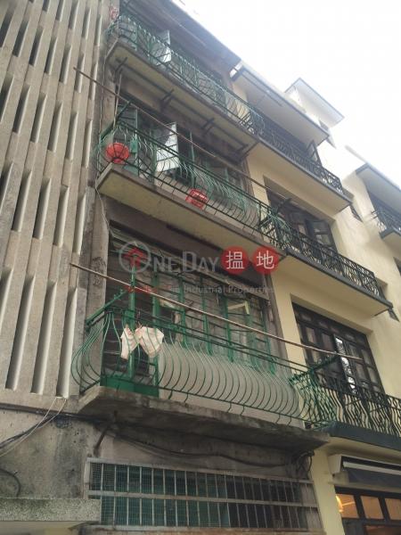 No 6 Wing Lee Street (No 6 Wing Lee Street) Soho 搵地(OneDay)(1)