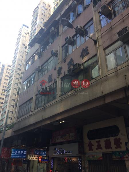 341 Des Voeux Road West (341 Des Voeux Road West) Sai Ying Pun|搵地(OneDay)(2)