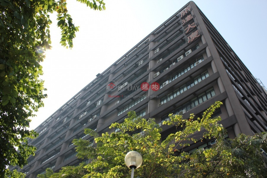 開達實業有限公司 (Kader Industrial Co. Ltd.) 九龍灣|搵地(OneDay)(1)