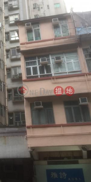蕪湖街147號 (147 Wuhu Street) 紅磡|搵地(OneDay)(1)