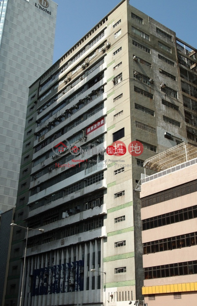 TIN FUNG IND. MANSION, Tin Fung Industrial Mansion 天豐工業大廈 Rental Listings | Southern District (info@-04273)