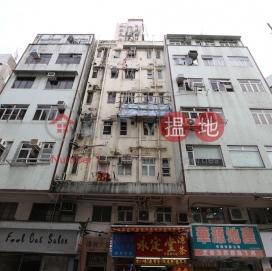 Hung Wan Building|鴻運大樓