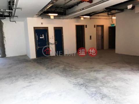 中環核心全新甲級商廈上下連續數層放租|些利街2-4號(LL Tower)出租樓盤 (CLC0404(S))_0