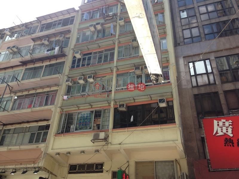 其昌樓 (53 Parkes Street) 佐敦|搵地(OneDay)(1)