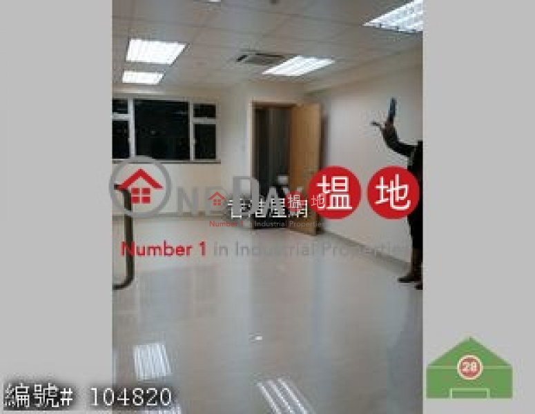 SAMLL UNITS FOR SELL WITH OWN TOILET, Hover Industrial Building 豪華工業大廈 Sales Listings | Kwai Tsing District (ifung-01429)