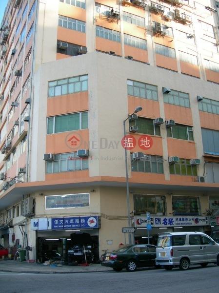 森龍工業大廈 (Sum Lung Industrial Building) 小西灣|搵地(OneDay)(3)
