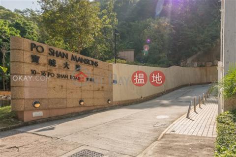 4房2廁,實用率高,極高層,海景《寶城大廈出租單位》|寶城大廈(Po Shan Mansions)出租樓盤 (OKAY-R40616)_0