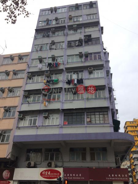 111 Yu Chau Street (111 Yu Chau Street) Sham Shui Po|搵地(OneDay)(1)