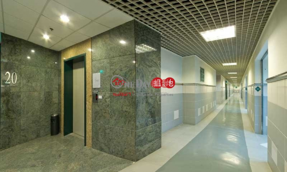 Property Search Hong Kong | OneDay | Office / Commercial Property, Sales Listings, Technology Park