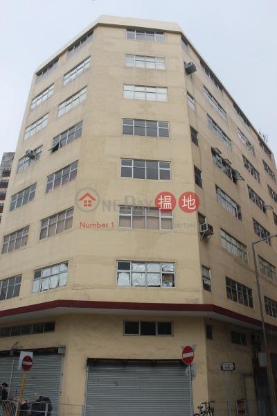 Shing Fat Industrial Building (Shing Fat Industrial Building) Yuen Long|搵地(OneDay)(1)