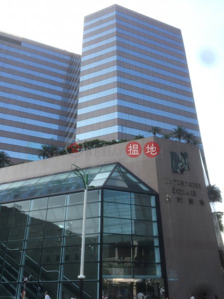 Enterprise Square Phase 1 Tower 2 (Enterprise Square Phase 1 Tower 2) Kowloon Bay 搵地(OneDay)(2)