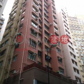 Tshun Ngen Building,Tsim Sha Tsui, Kowloon