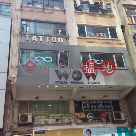彌敦道581號,旺角, 九龍