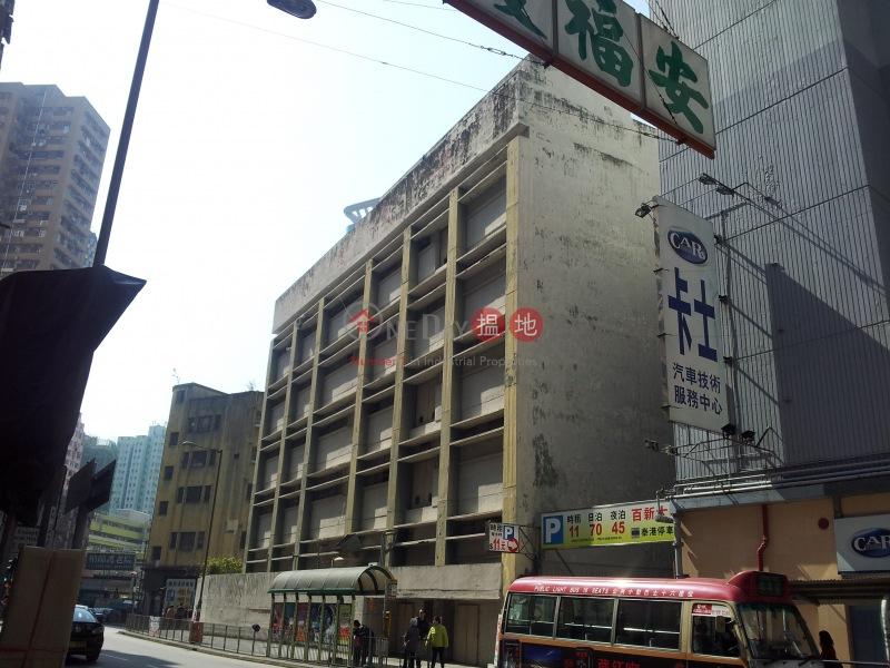 恭誠工業大廈 (Kong Sheng Factory Building) 葵涌|搵地(OneDay)(4)