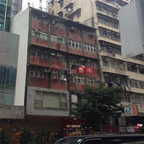福怡大廈 (Fook Yee Building) 灣仔|搵地(OneDay)(4)