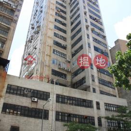堅基工業大廈 屯門堅基工業大廈(Kin Ga Industrial Building)出售樓盤 (johnn-06018)_0