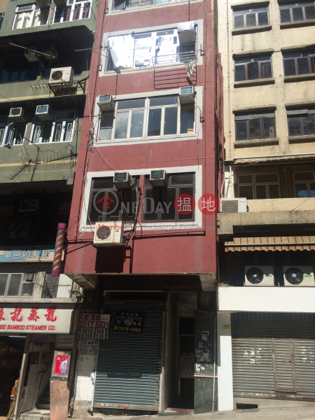 14 Western Street (14 Western Street) Sai Ying Pun|搵地(OneDay)(2)